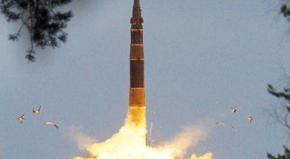 Se anuncian las condiciones para el desmantelamiento del misil intercontinental Topol