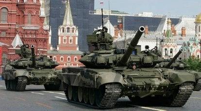 Ejército de rusia Cómo crear y desarrollar las fuerzas armadas de la Federación Rusa