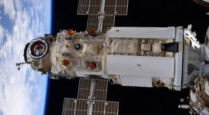 "¿""Ciencia-13"" o qué está pasando en órbita?"