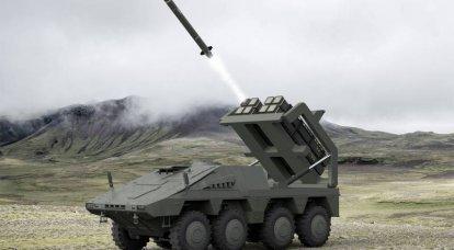 """""""Superiorità sui mezzi corazzati nemici"""": vengono svelati i requisiti per un nuovo sistema anticarro britannico"""