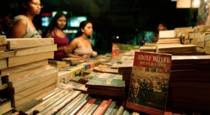 """""""Mein Kampf"""" किताब हिटलर फिर से जर्मनी में बेस्टसेलर बन गई"""