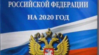 रूस के मूल नागरिक अधिकार: एक वकील से स्पष्टीकरण