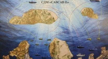 """O Cazaquistão ofereceu ao Ministério da Defesa da Rússia uma mina de fundo autopropelida """"Cascade"""""""