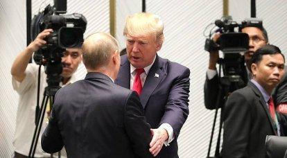 Trump agradeceu Putin por apreciar suas atividades econômicas
