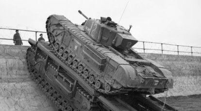 チャーチルアークファミリーの戦車タンク(英国)