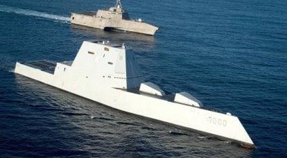 새로운 미국 구축함 DDG-X는 무엇일까요?