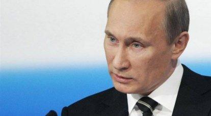 """""""人民阵线""""以V.Putin命名或如何击败他的人民"""