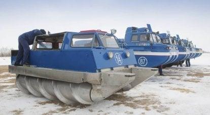 Döner kar ve bataklık aracı ZIL-29061
