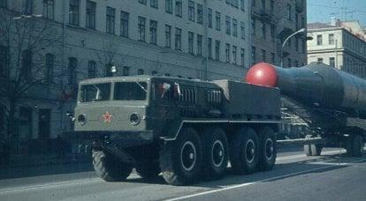 MAZ-535:冷戦の重い子