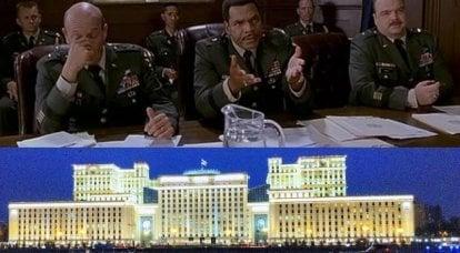 """我们的""""五角大楼战争""""。 国内军事研发的现实"""
