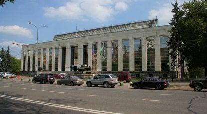 Nouvelle étoile du patriote: le musée des forces armées se prépare à déménager