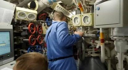 潜水艦では、潜在的な敵によって「ブラックホール」と呼ばれます:潜水艦エクスカーション