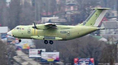 Il-112V: accertate le cause del disastro