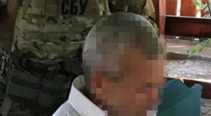 Ukrayna'da, mühimmat depoları hakkında bilgi topladığı iddia edilen bir Rusya Federasyonu ajanının tutuklandığını duyurdular.