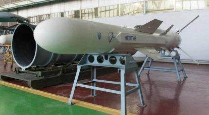 """Moyens de moderniser le missile anti-navire """"Neptune"""""""