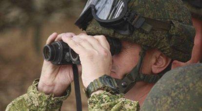 일본은 쿠릴 열도에서 러시아 군사 훈련 수행에 불만