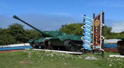 Kuril Adaları'ndaki Rus askeri varlığı