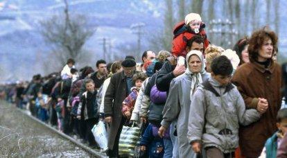 ユーゴスラビア戦争:「追想」を手に入れたのは誰か