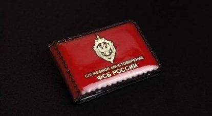 Ex-oficial del FSB condenado por sobornos y fraude