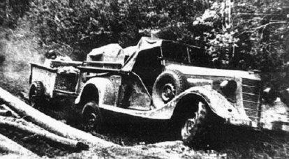 """""""Emka"""": servis aracı memurunun tarihi (bölüm 1)"""