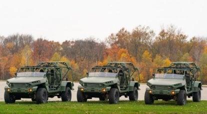 Programa ELRV: Vehículo de reconocimiento eléctrico para el ejército de EE. UU.