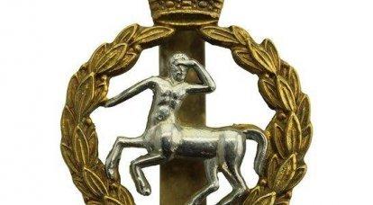 Cuerpo Veterinario del Ejército Real de Gran Bretaña