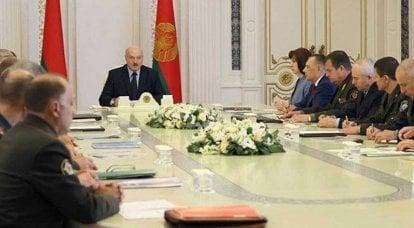 Lukashenko: No nos asustes con los estadounidenses, estas 33 personas no enviaron aquí