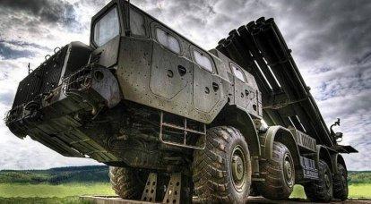 """Die Reichweite des Smerch MLRS kann 270 km erreichen. Versuch, das GLSDB-Projekt """"wiederzugeben"""""""