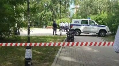 L'attacco con il coltello a Ekaterinburg ha ucciso tre persone