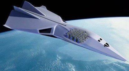 宇宙着陸は海と国を飛び越えるでしょう