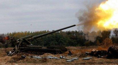 沿岸部隊は近代化された自走砲2С7「牡丹」で武装します