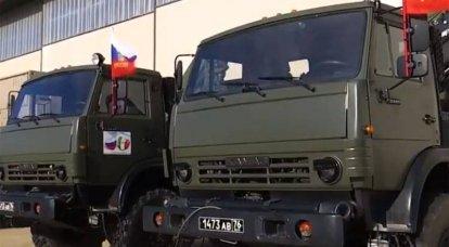 """""""Soğuk savaş yok"""": Avrupa Rusya'nın İtalya'ya yaptığı yardım hakkında yorumda bulundu"""