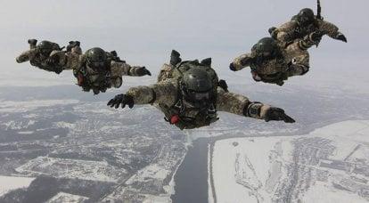 ロシアの特殊作戦部隊:アメリカからの考察