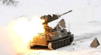 """团体自行式防空导弹系统""""Strela-10"""""""