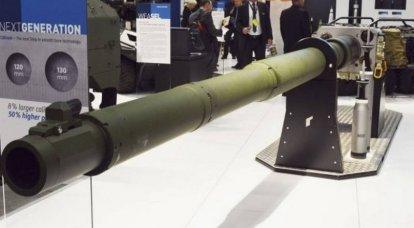 독일에서 새로운 탱크 스무딩 보어 구경 구경 130-mm 개발