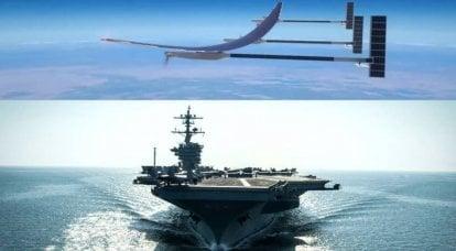 寻找航空母舰:从平流层看