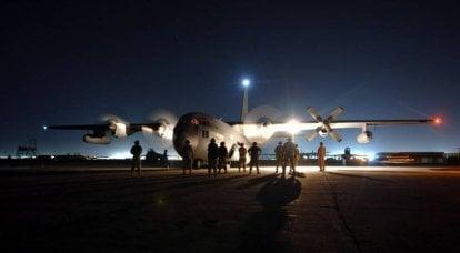Voo especial suspeito da Força Aérea dos EUA C-130J de Riga para Kiev. O que deve ser levado em consideração pelo comando do corpo de exército do LDNR e pelo Estado-Maior das Forças Armadas Russas