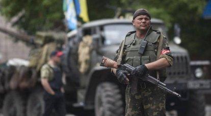 来自西方的问题:Slavyansk被采取,俄罗斯人在哪里?