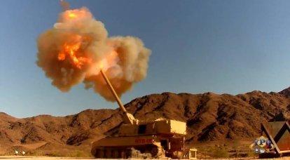 発射物を100キロ送信します。 ERAMSプログラムの状況と展望