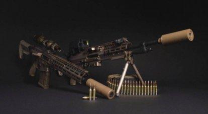 Programa NGSW: qual será a principal arma do exército americano