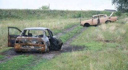 우크라이나 국군 유닛. 전투 사용 전술. 1의 일부