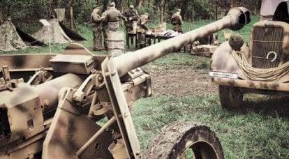 शंक्वाकार स्टीम बंदूकें