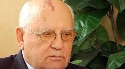 고르바초프 : 러시아가 새로운 정치적 사고로 돌아가는 것이 현명 할 것입니다