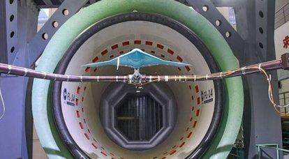 풍동에서 포착 된 익명의 중국 폭격기 모델