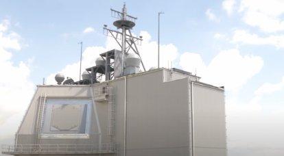 武器の設置は、ポーランドのレジコボにある米国のミサイル防衛システムAegisに基づいて開始されました