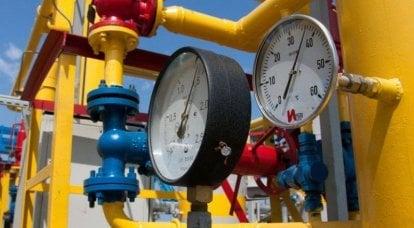 乌克兰的神话般的天然气逆转。 俄罗斯天然气工业股份公司是傻瓜吗?