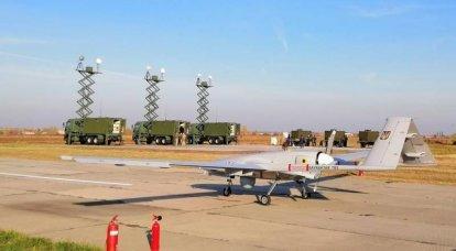 Ukraine intends to open a training center for Turkish UAV operators