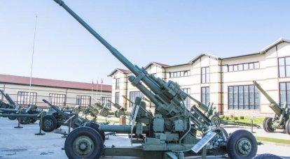 武器についての物語。 対空銃KS-19