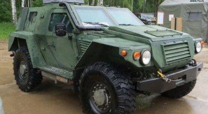 """在Bronnitsy展示了新的装甲车""""Ansir"""""""