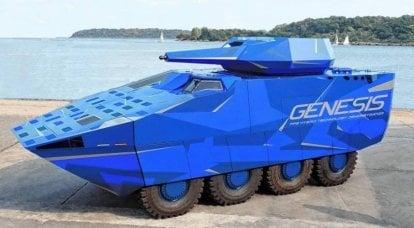 Erfahrenes Panzerfahrzeug FFG Genesis. Neue Variante des deutschen Elektrogetriebes